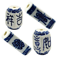 Rectangle Porcelain Beads