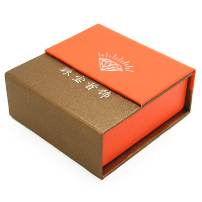 Pendant Cardboard Gift Boxes